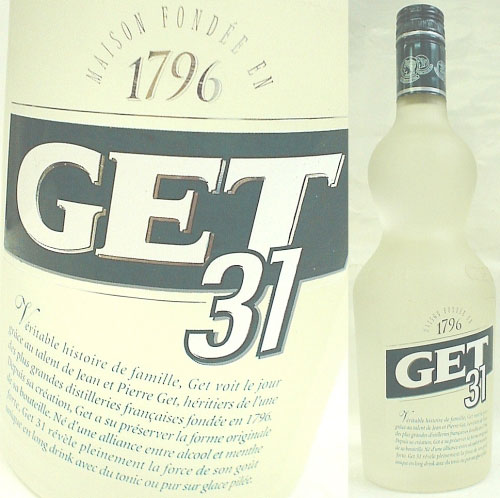 Lost treasure:  Get 31 Liqueur